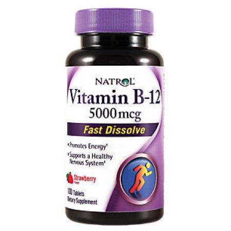 سوق ورزان فيتامين B12